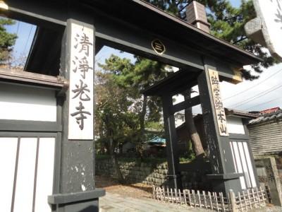 湘南藤沢の『清浄光寺(遊行寺)』で寺めぐり観光!!