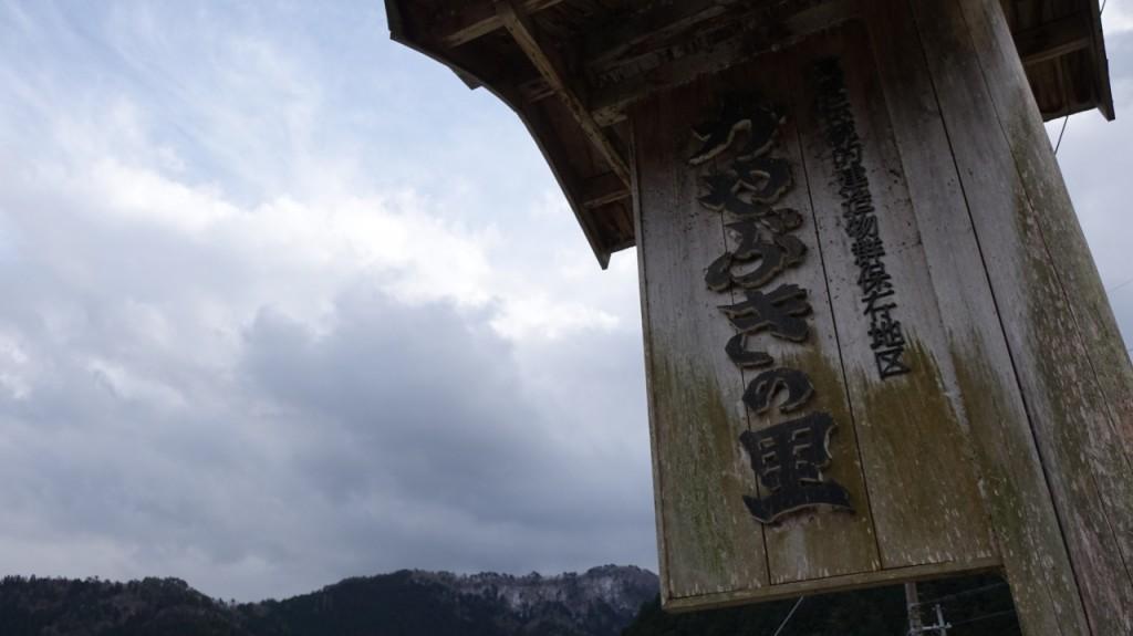 京都美山の『かやぶきの里』で里めぐり観光!!