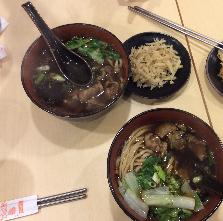 牛肉麺・2