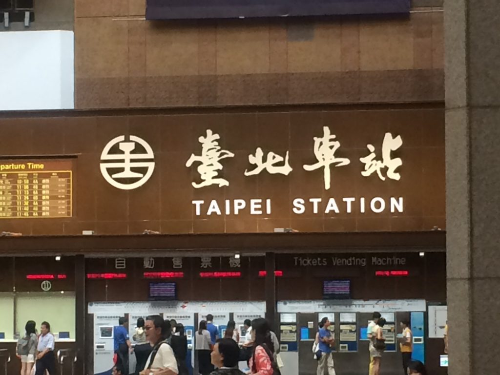 食べ物が美味しい台湾の『台北市』でグルメ観光!!