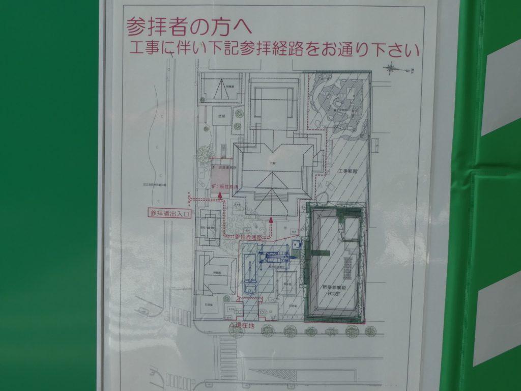 鉄砲洲稲荷神社・追記1・3