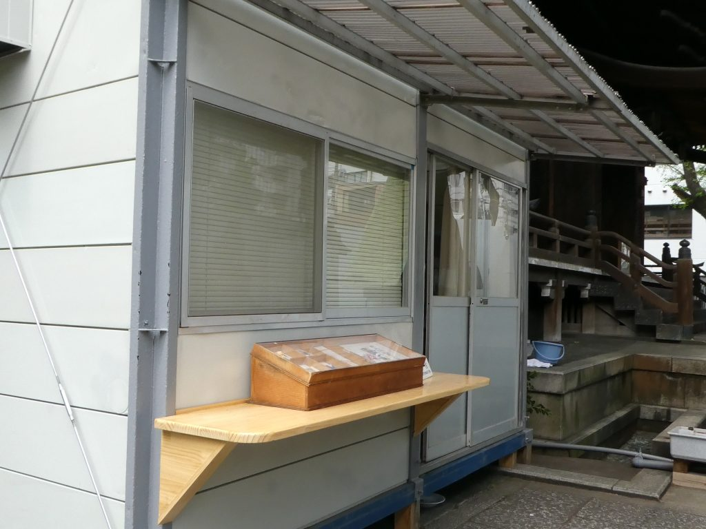 鉄砲洲稲荷神社・追記1・5