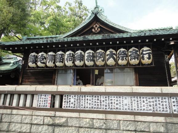 東京都中央区湊の『鉄砲洲稲荷神社』で御朱印をいただきました。