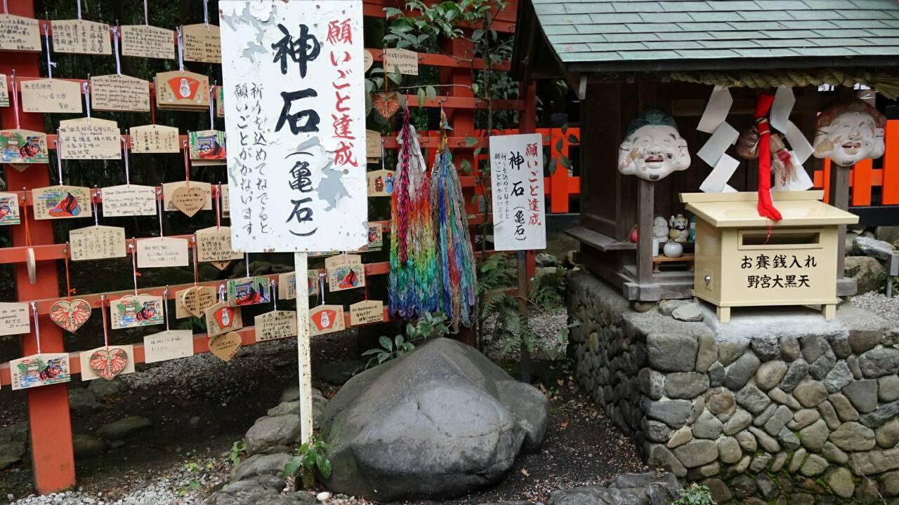 野宮神社・3