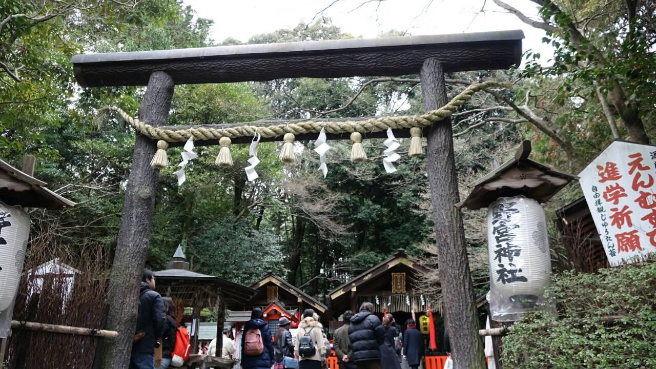野宮神社・1