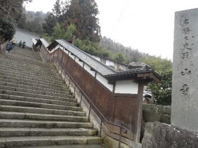 山形宝珠山の山寺『立石寺』で寺めぐり観光!!