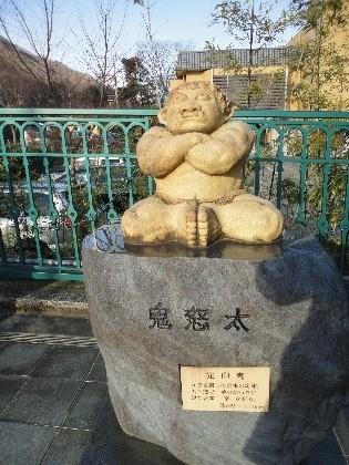 鬼怒川温泉・2