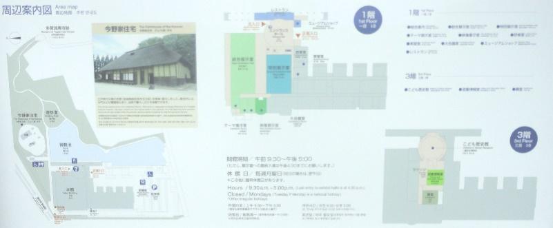 東北歴史博物館・4