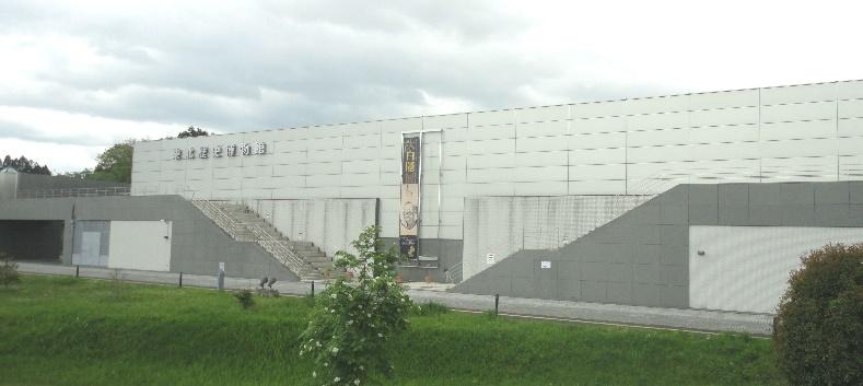 東北歴史博物館・1