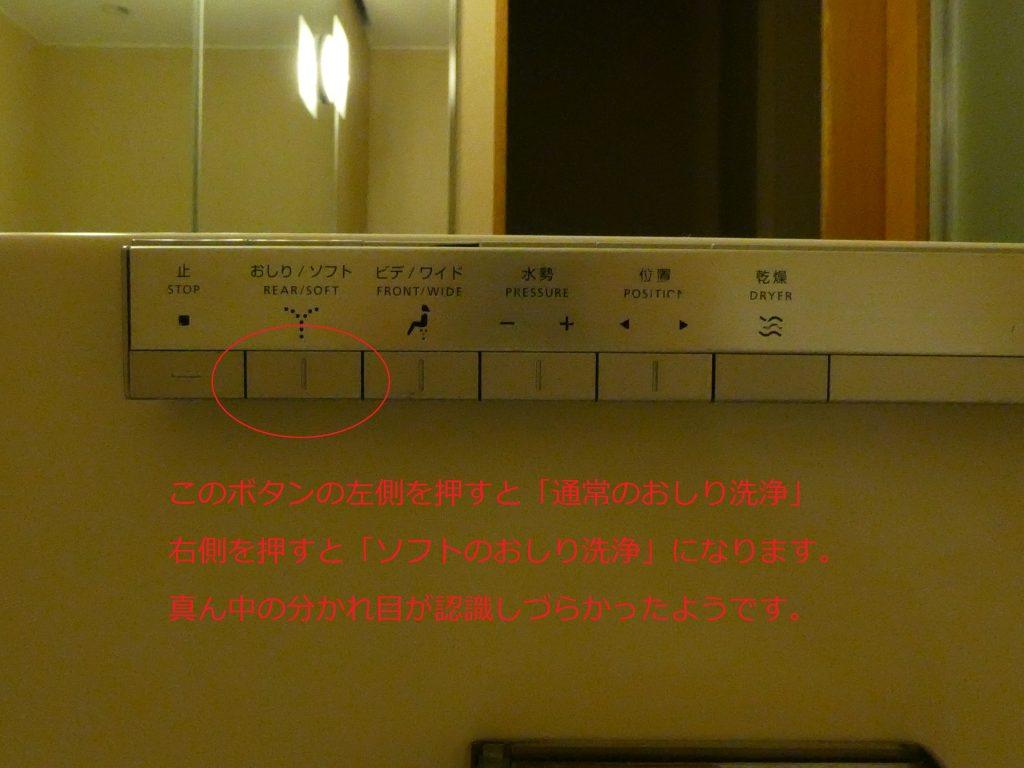 ホテルグランヴィア京都 (16)