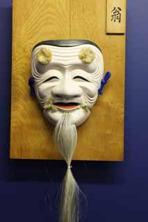 奈良の「興福寺」と「春日大社」で『薪御能』を観る