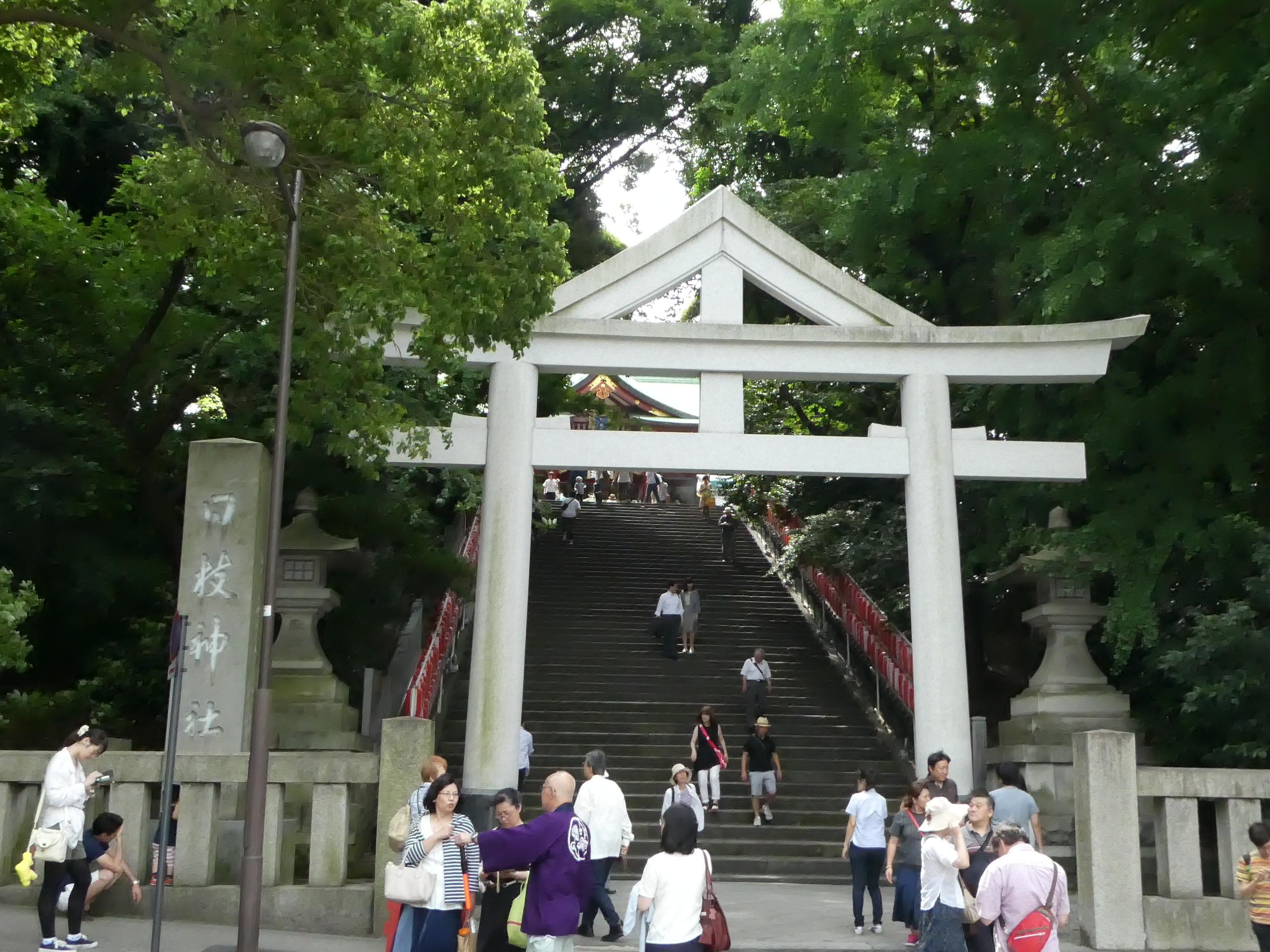 東京都千代田区永田町のパワースポット『日枝神社』にお礼参りと御朱印をいただきました。