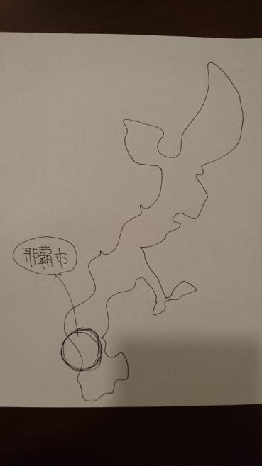 沖縄・初級 (2)