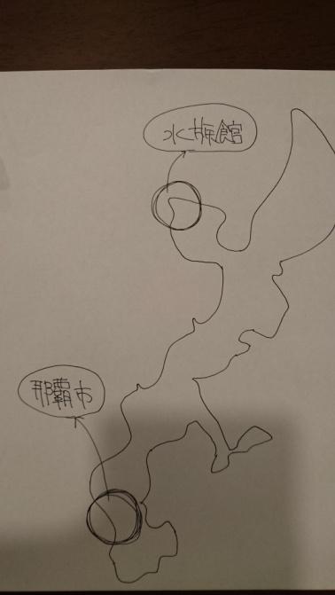 沖縄・初級 (3)