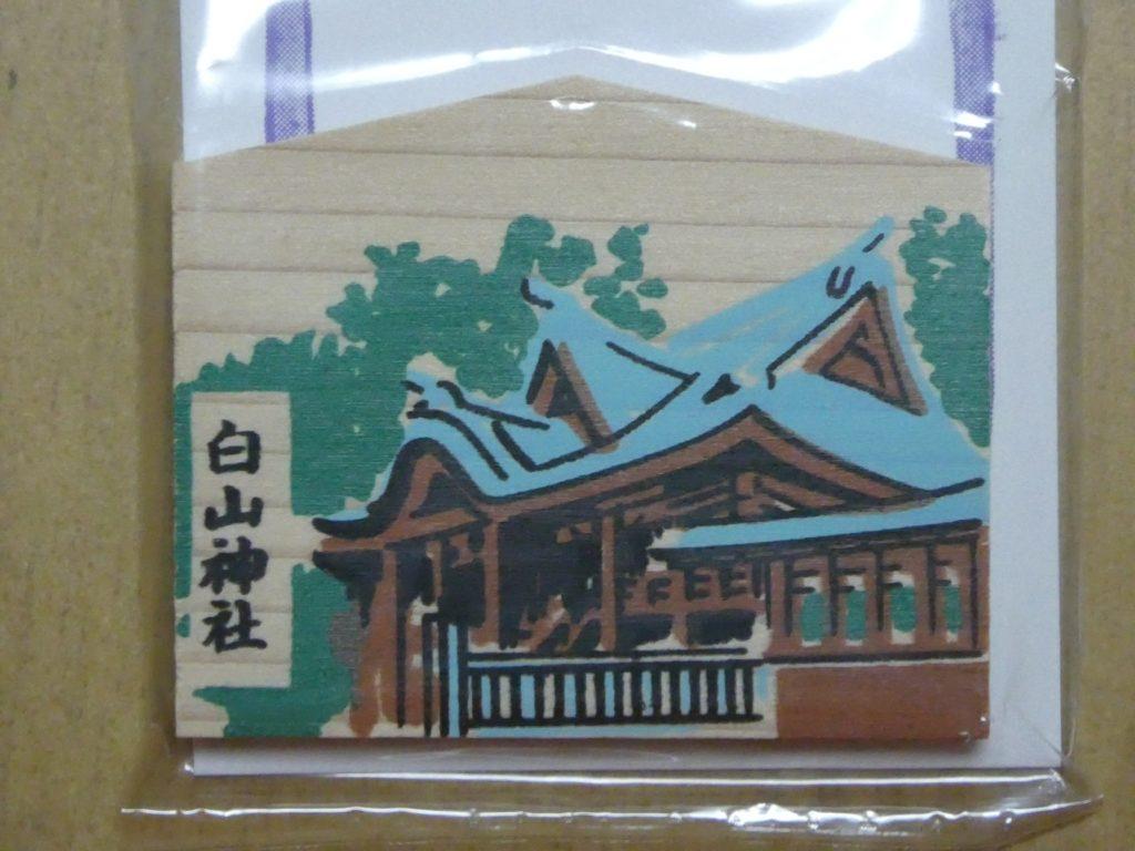 東京「白山神社」あじさい祭り2016 (14)