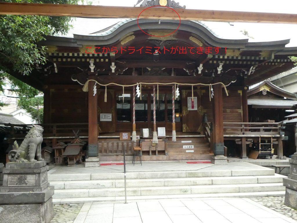 『下谷神社』にお参りしてきました (14)