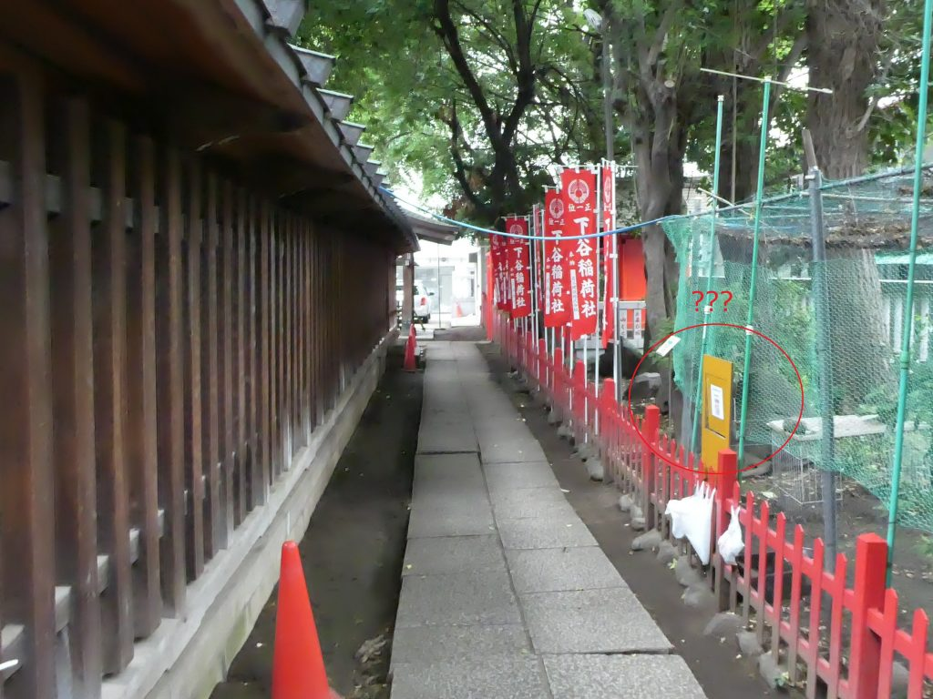 『下谷神社』にお参りしてきました (15)