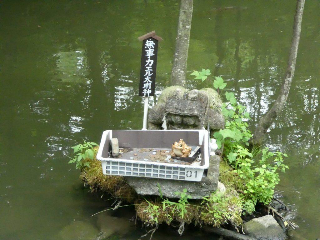 長野・松代の『象山神社』にお参りしてきました。 (2)