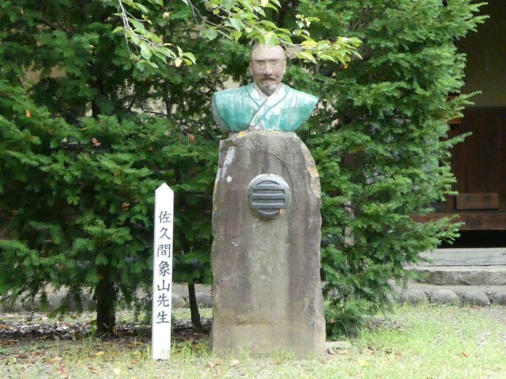 長野・松代の『象山神社』にお参りしてきました。 (7)