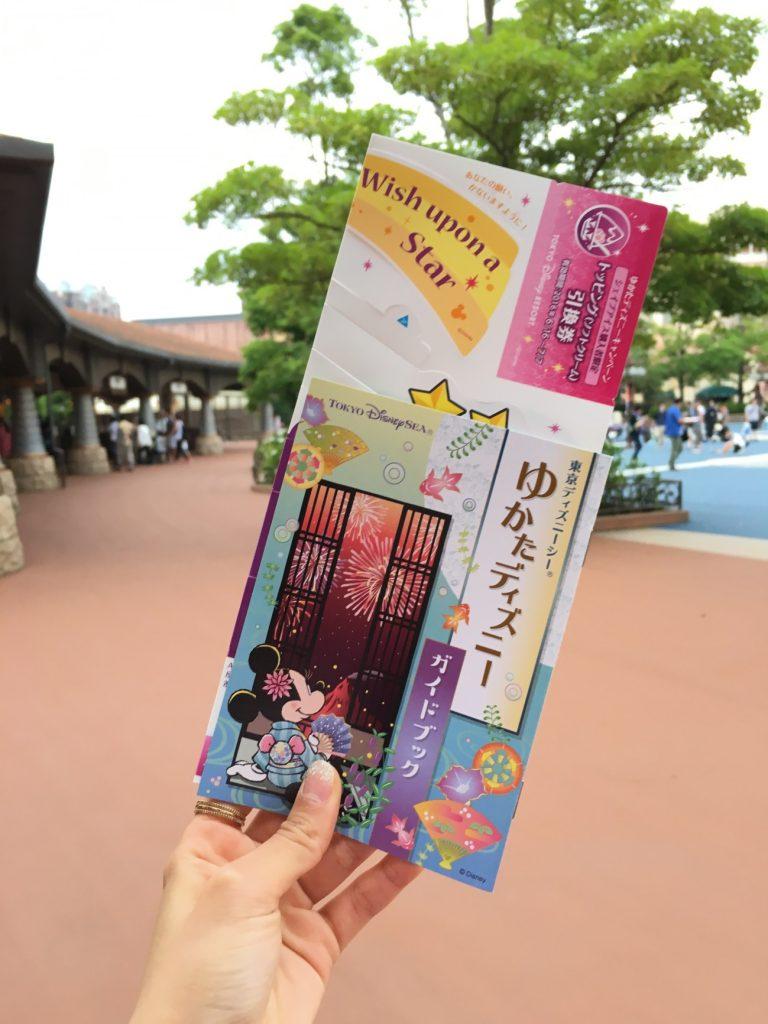 ディズニー七夕デイズで浴衣ディズニーinシー (7)