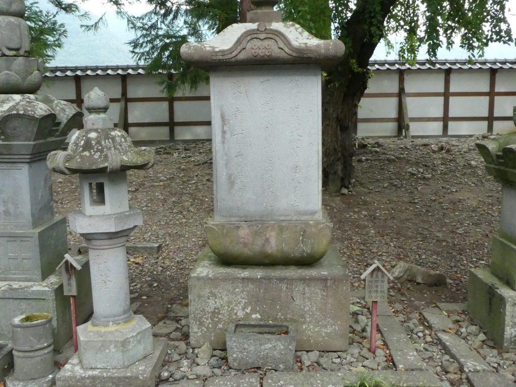 長野・松代の『長国寺』にお参りしてきました。 (23)