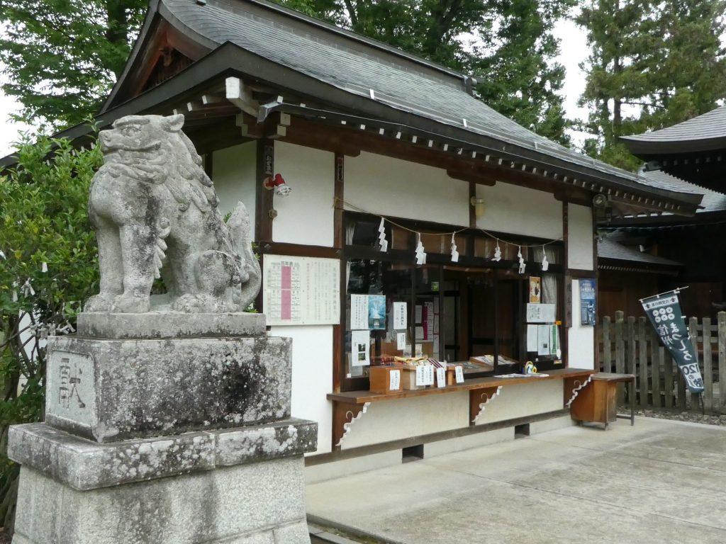 長野・松代の『象山神社』にお参りしてきました。 (6)