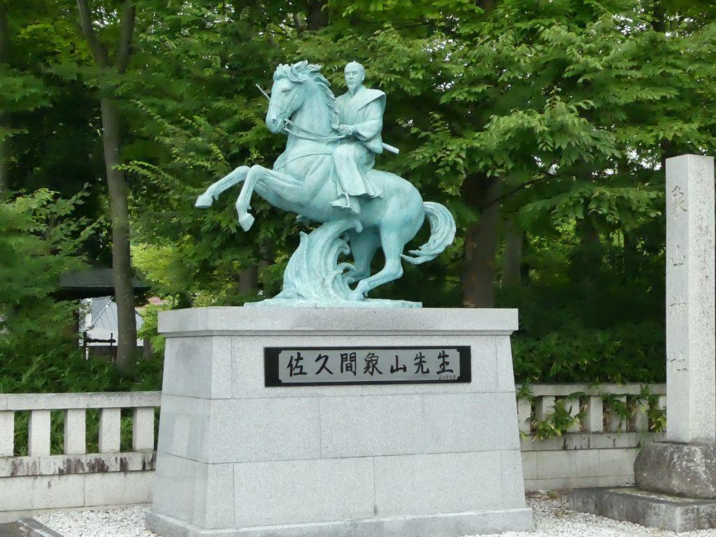 長野・松代の『象山神社』にお参りしてきました。 (9)