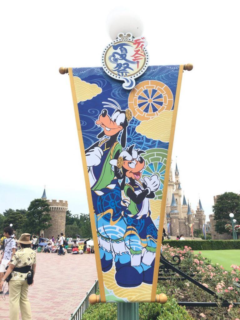 ディズニー夏祭りの見所紹介 (8)