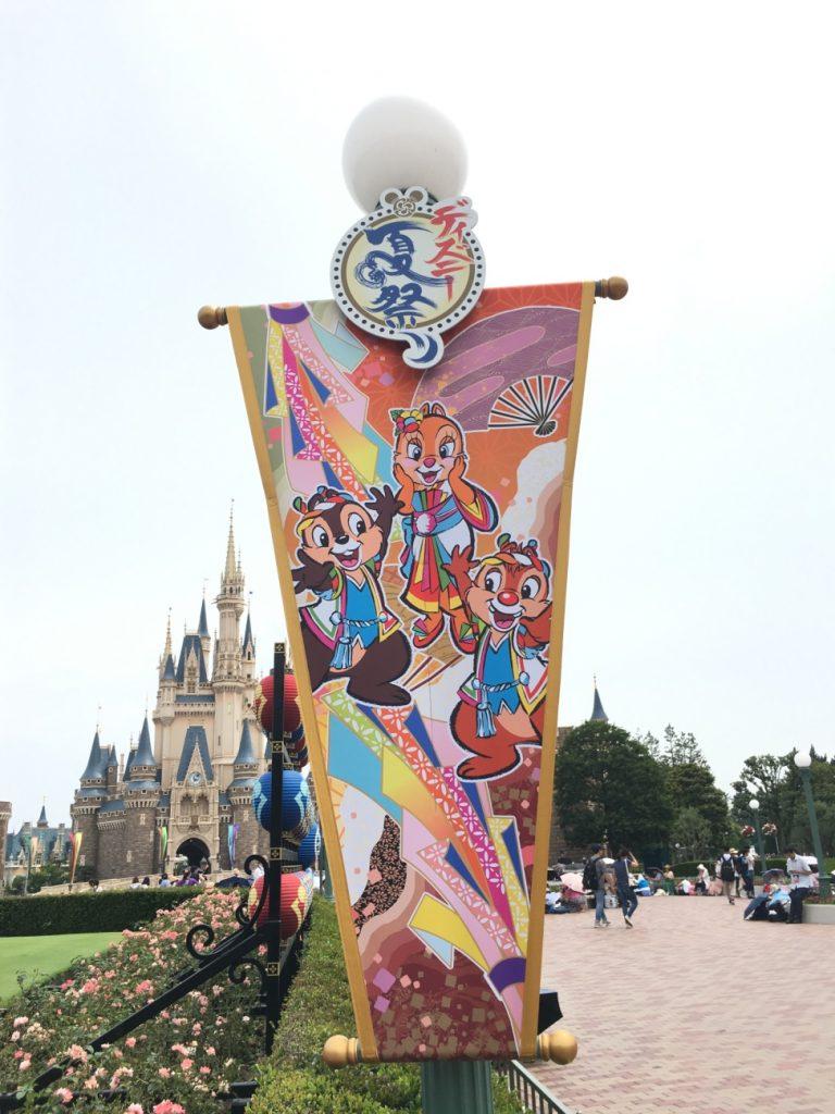 ディズニー夏祭りの見所紹介 (7)