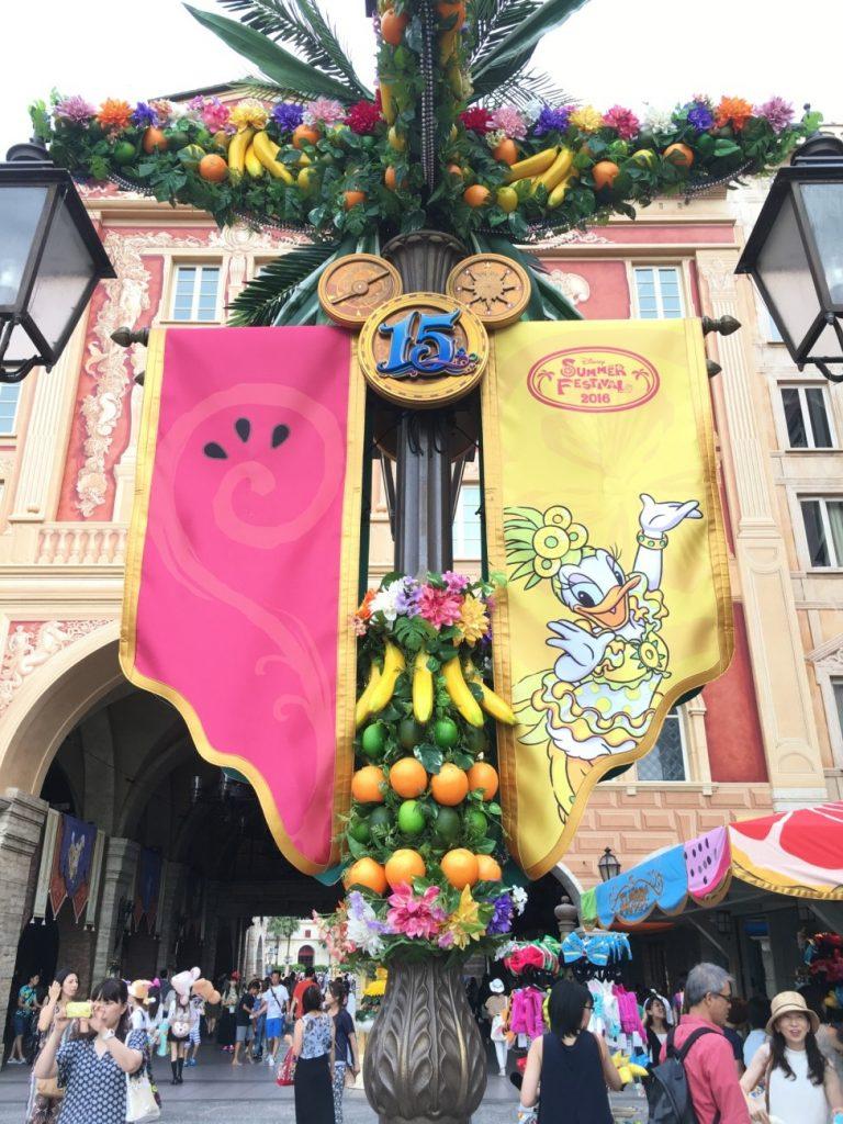 『ディズニーサマーフェスティバル』で夏の思い出を作ろう (17)