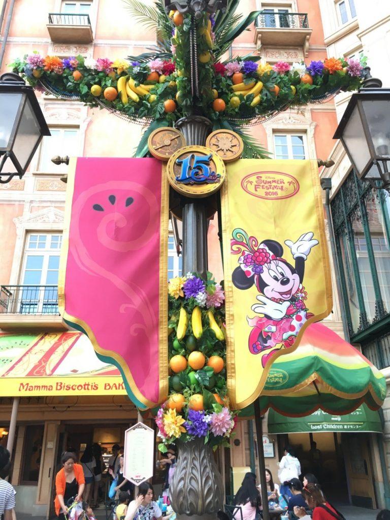 『ディズニーサマーフェスティバル』で夏の思い出を作ろう (16)