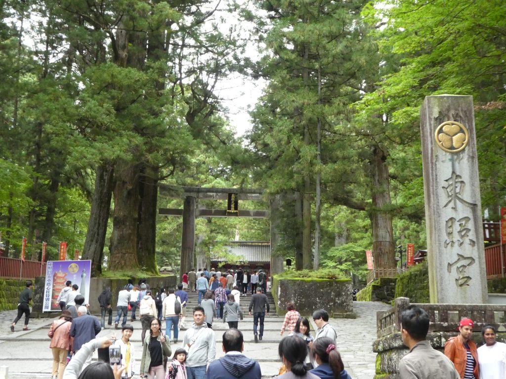 栃木県日光市の『日光東照宮』で2016年「東武鉄道・御朱印ラリー」限定の御朱印をいただきました。