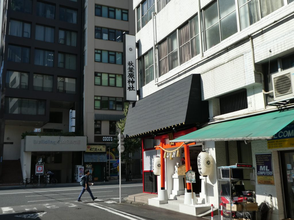 東京都千代田区秋葉原にある創建4ヶ月の『秋葉原神社』で御朱印をいただきました。