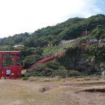 山口県長門市油谷津黄の『元乃隅神社(旧・元乃隅稲成神社)』で御朱印をいただきました。