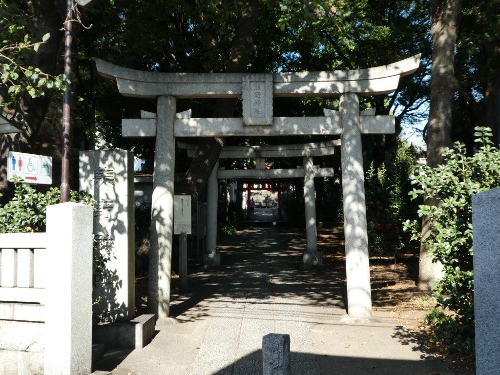 東京都目黒区自由が丘の『自由が丘熊野神社』で10月限定御朱印をいただきました。