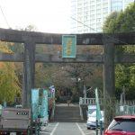 東京都港区芝公園のニャンコスポット『芝東照宮』で御朱印をいただきました。