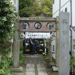 東京都文京区春日の『牛天神北野神社』で2016年「献菊祭」限定の御朱印をいただきました。