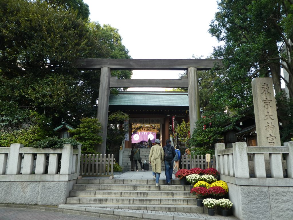 東京都千代田区富士見の縁結びで有名な『東京大神宮』で御朱印をいただきました。