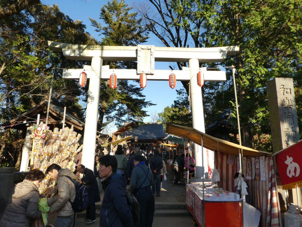 埼玉県蕨市の『和楽備神社』で「おかめ市」の御朱印をいただきました。