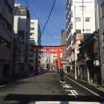 東京都台東区東上野の『下谷神社』で12月朔日限定の御朱印をいただきました。
