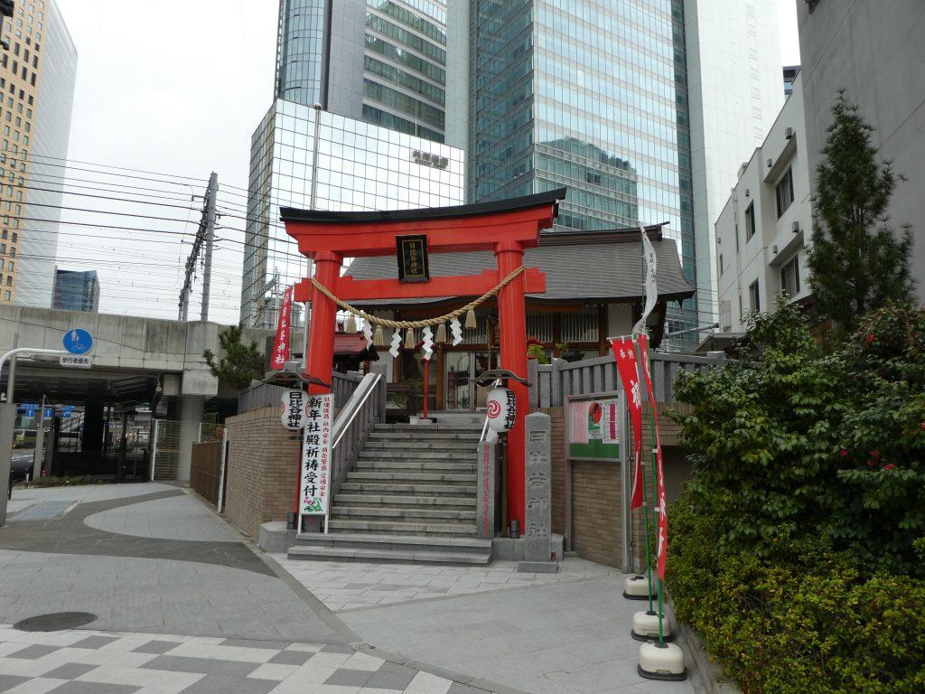 東京都港区東新橋の『日比谷神社』で御朱印をいただきました。