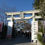 埼玉県川口市青木の『鎮守氷川神社』で2017年「お正月限定御朱印符」をいただきました。