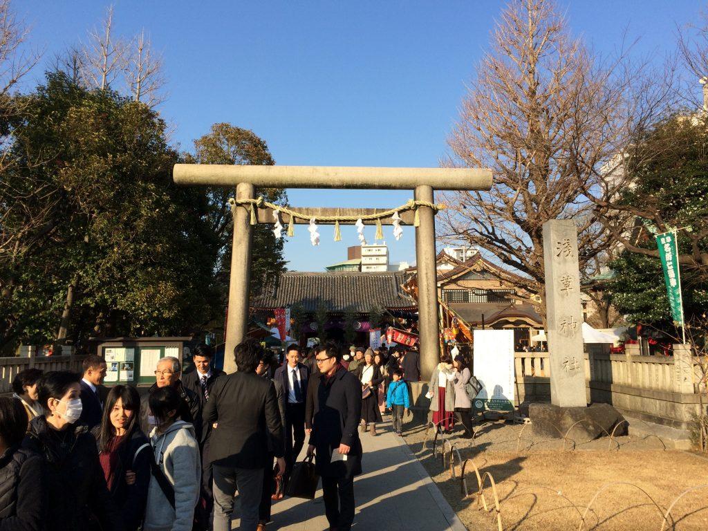 東京都台東区浅草の『浅草神社』で2017年「お正月特別御朱印」をいただきました。