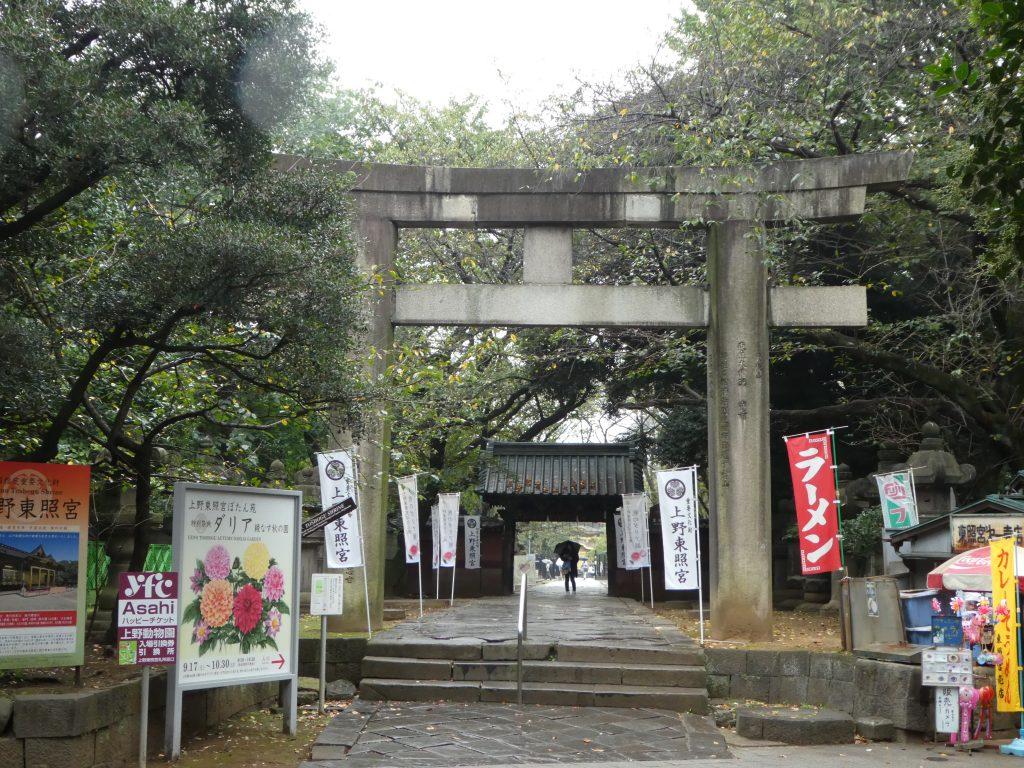 東京都台東区上野公園の『上野東照宮』で2016年「東武鉄道・御朱印ラリー」限定の御朱印をいただきました。