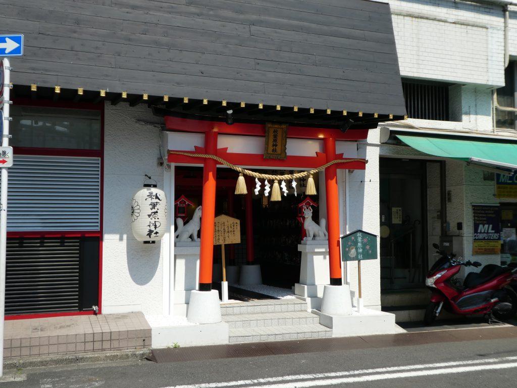 東京都千代田区秋葉原にある『秋葉原神社』で2017年3月限定御朱印をいただきました。