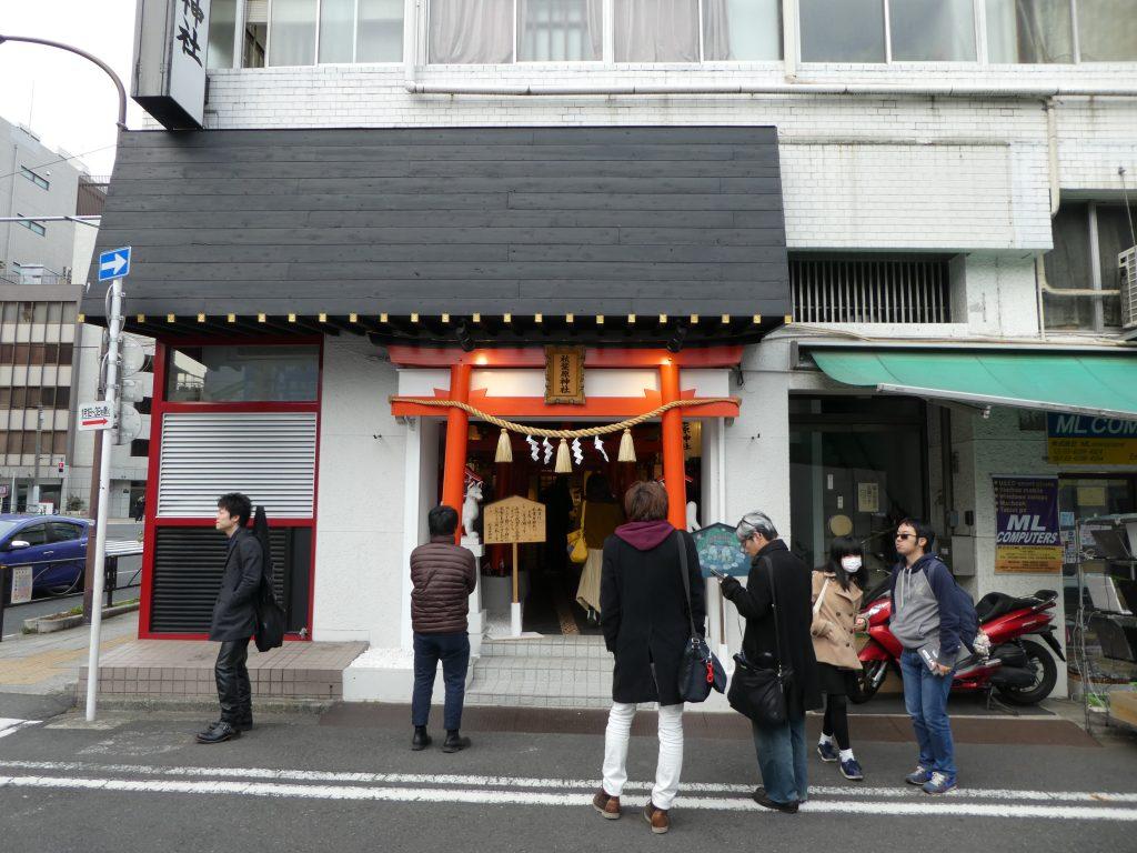 東京都千代田区秋葉原にある『秋葉原神社』で2月限定御朱印をいただきました。