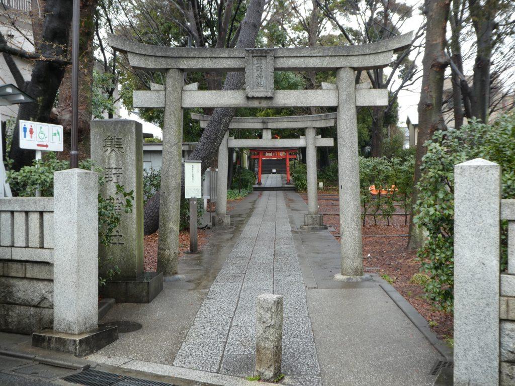 東京都目黒区自由が丘の『自由が丘熊野神社』で3月限定御朱印をいただきました。