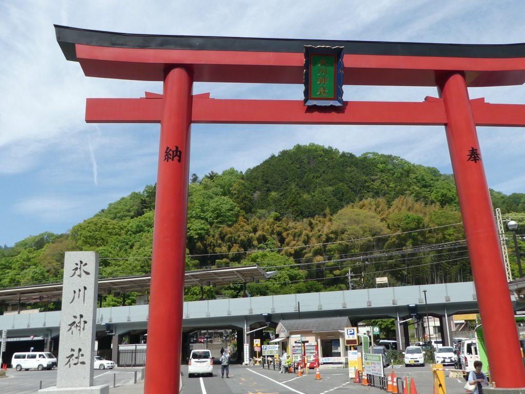 東京都八王子市高尾町の『八王子高尾氷川神社』で御朱印をいただきました。