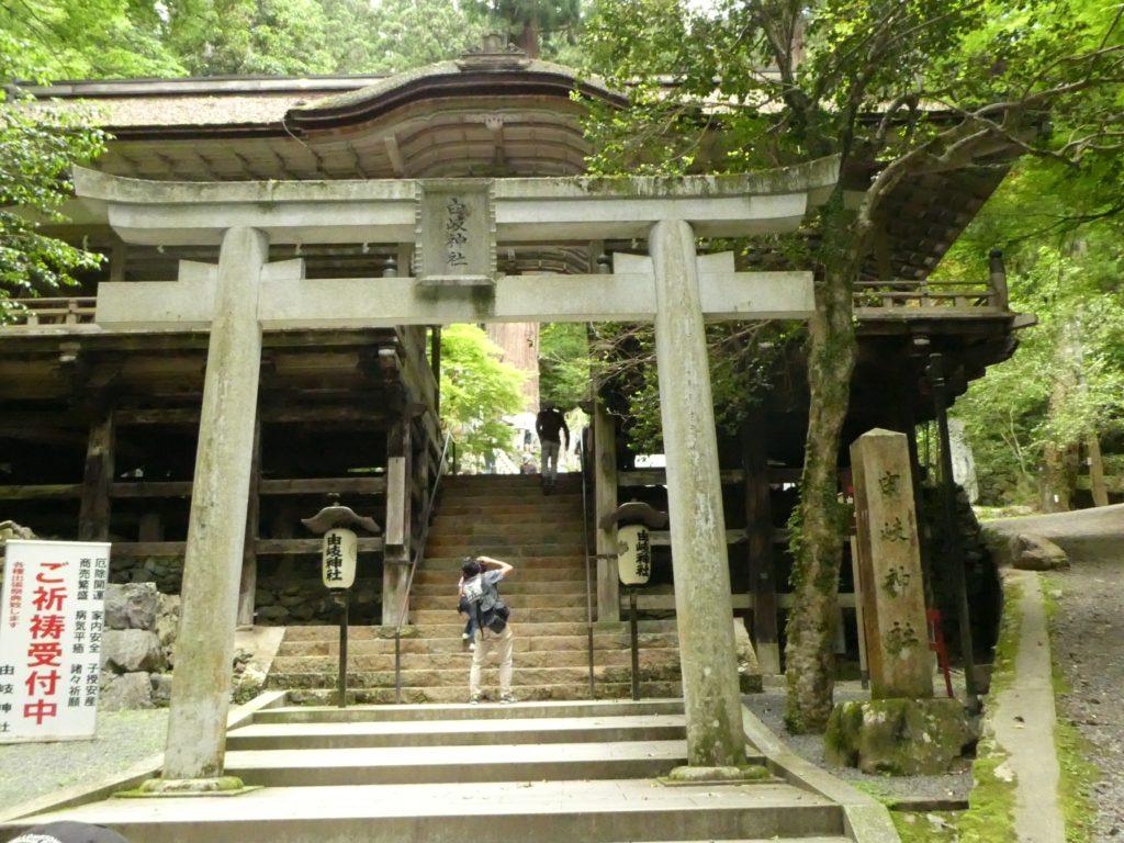 京都府京都市左京区鞍馬本町の『由岐神社』で御朱印をいただきました。