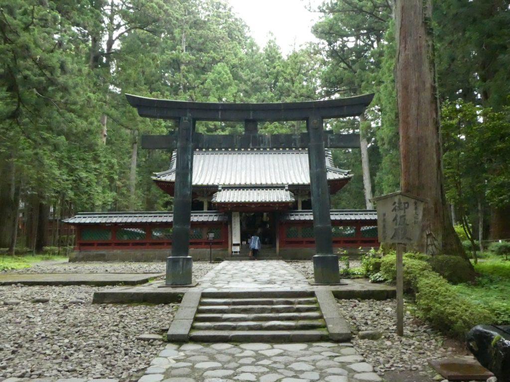 栃木県日光市山内の「日光東照宮」の『御仮殿』で御朱印をいただきました。